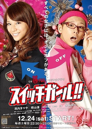 image of drama Ashi-Girl (2017) [JDRAMA]